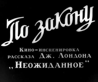 Dura Lex de Lev Koulechov